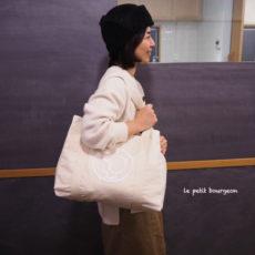 お客さまから素敵なメッセ−ジいただきました! &イヤマちゃんバッグご紹介。