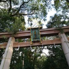 今年もよろしくお願いいたします。奈良の三輪明神へお詣りしました。