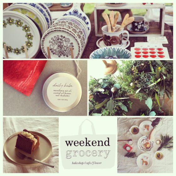 イベント「Weekend Grocery」のお知らせ