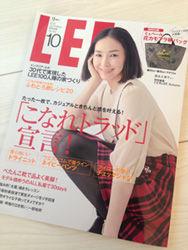 LEE10月号2014