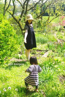 neko-garden2.jpg