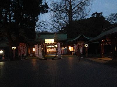 misogishrine.jpg