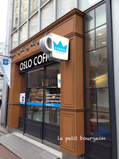 oslocoffee-front.jpg