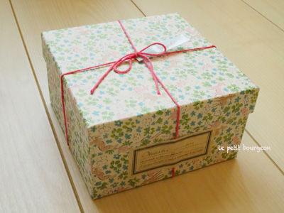 P2033586teabox.jpg