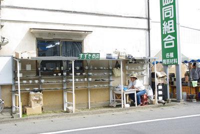 すずき商店IMGP4247