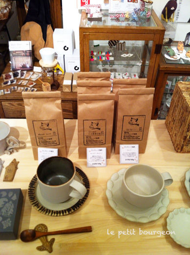 coffeefestival初日IMG_3928