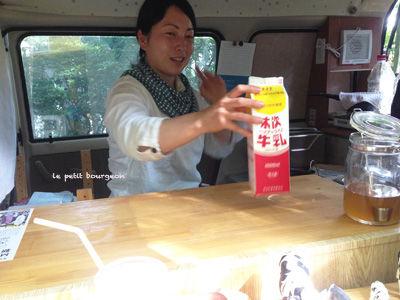 inoichi-milk3.jpg