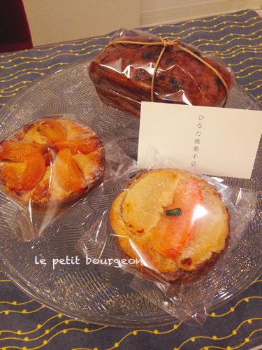 IMG_9266ひなた菓子