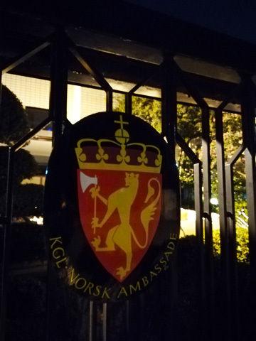 ノルウェー大使館マーク