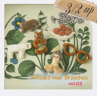MarRitsukoImaiBrooches3.jpg